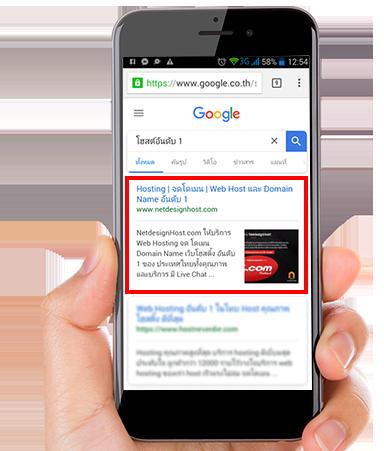 บริษัทรับทำ SEO บริการโปรโมทเว็บไซต์ ให้ติดอันดับ ติดหน้าแรก Google